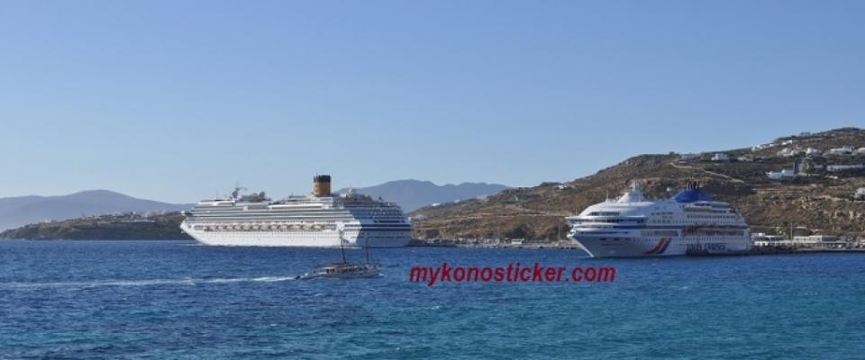 Κρουαζιέρα: Αποχώρηση εταιρειών κολοσσών από την Ελλάδα