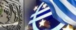 Το ΔΝΤ χαράσσει τη νέα εποπτεία σε κράτη της Ε.Ε.