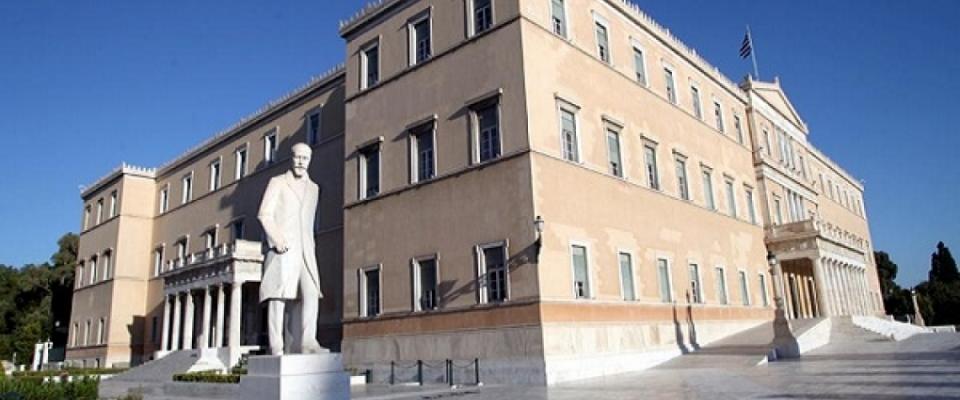 Γραφείο Προϋπολογισμού Βουλής: Το τέλος της εποπτείας δεν θα έλθει το 2018