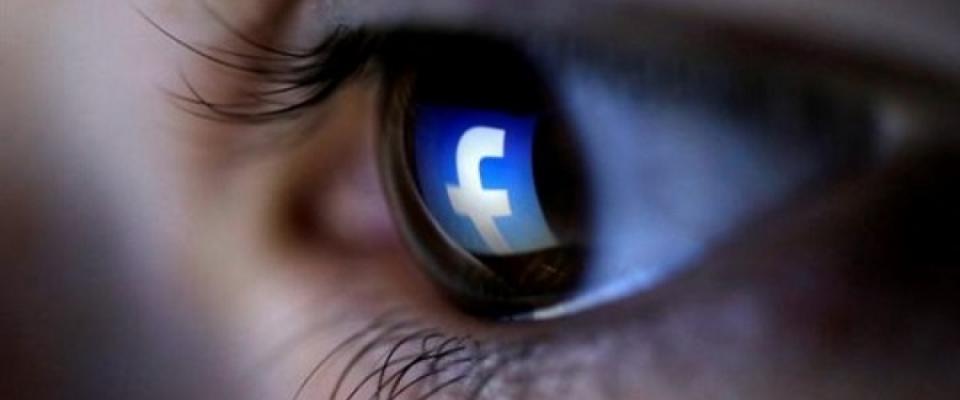 To Facebook παραδέχτηκε ότι μπορεί να βλάψει την ψυχική υγεία