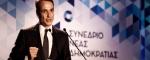 Μητσοτάκης: Είμαστε έτοιμοι – Εχουμε σχέδιο να κυβερνήσουμε και να αλλάξουμε την Ελλάδα