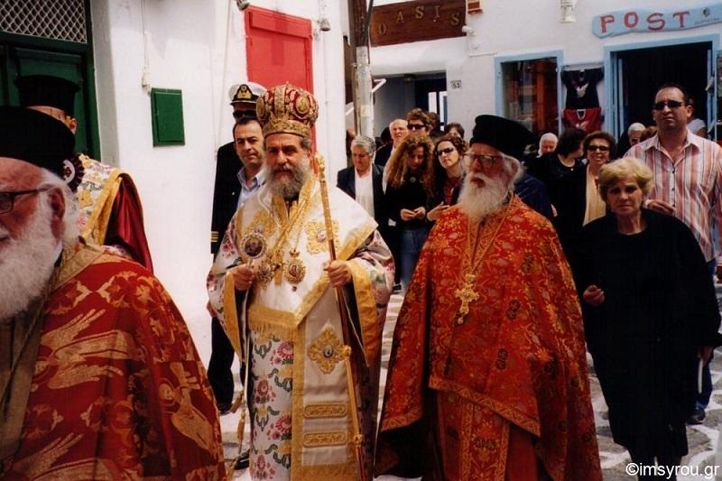 Εκοιμήθη ο αγαπημένος Ιερέας της Μυκόνου π. Γεώργιος Ζουγανέλης