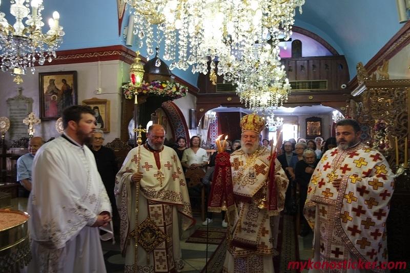 Η Μύκονος Τίμησε τη Μνήμη της Αγίας Μεγαλομάρτυρος Κυριακής (Εικόνες + Videos)