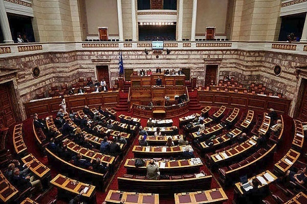 Parliament passes omnibus bill on prior actions necessary for final programme review