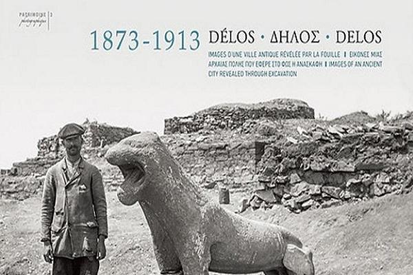 Φωτογραφικό πανόραμα των γαλλικών αρχαιολογικών ανασκαφών στη Δήλο