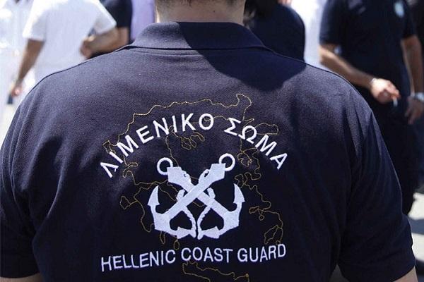 Ανακοίνωση του Λιμεναρχείου Μυκόνου για την πρόσληψη έκτακτου ναυτικού προσωπικού