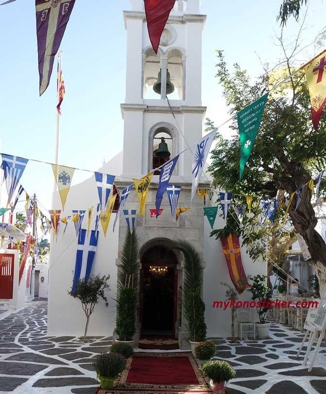 Πρόσκληση για τον εορτασμό της Μνήμης του Αγίου Νεομάρτυρος Μανουήλ και τα εγκαίνια του Μητροπολιτικού Ναού «Μεγάλης Παναγιάς»
