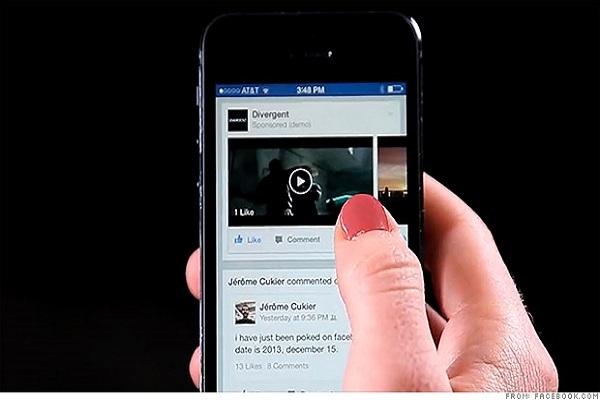 Αποθηκεύστε βίντεο με το νέο Facebook app για Android!