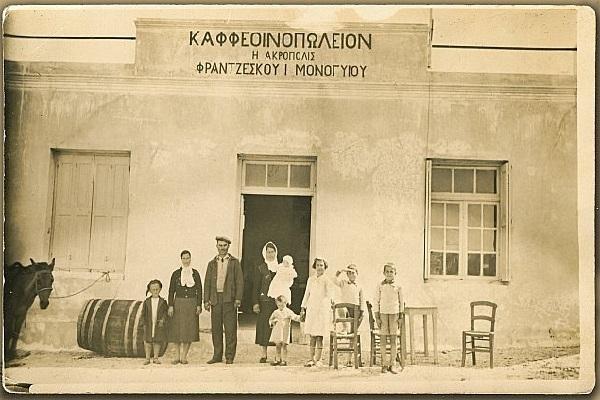 Το θρυλικό καφενείο «Ακρόπολις» στην Μύκονο... με τα πανηγύρια και τις οινοποσίες