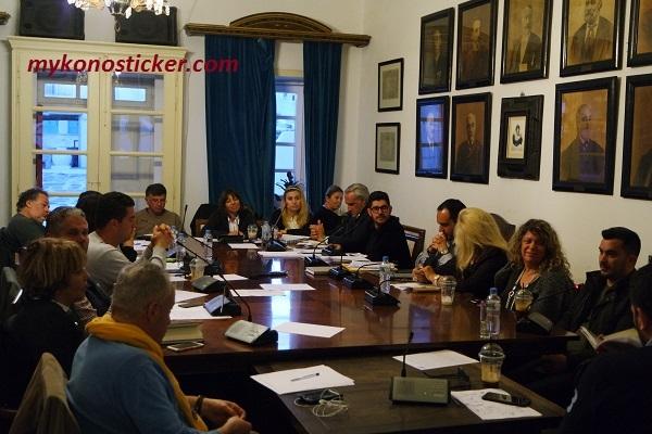 Πρόσκληση Τακτικής Συνεδρίασης του Δημοτικού Συμβουλίου Μυκόνου