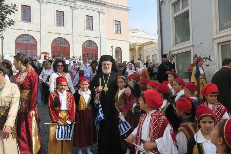 Επίσημη Δοξολογία και παρέλαση για την Εθνική Εορτή στην Ερμούπολη