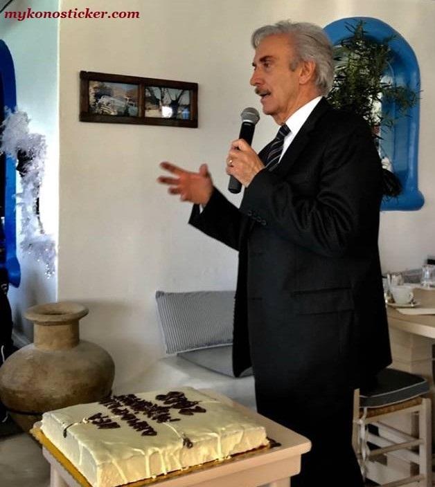 Χαιρετισμός του πολιτευτή Κυκλάδων Γιώργου Χριστόπουλου κατά την εκδήλωση κοπής της Πρωτοχρονιάτικης πίτας της ΔΗΜ.ΤΟ  Ν.Δ. Μυκόνου