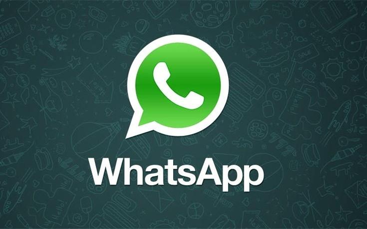 Το κόλπο για να αλλάξετε γραμματοσειρά στο WhatsApp
